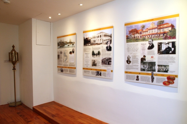 View of the Exhibtion